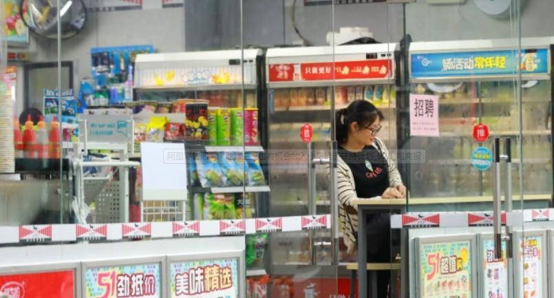 """阿里零售通:""""618""""业务规模4年增长100倍_B2B_电商报"""