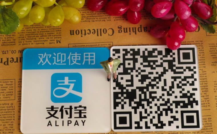 支付宝香港扩张  开通第一条电子钱包专线_金融_电商报