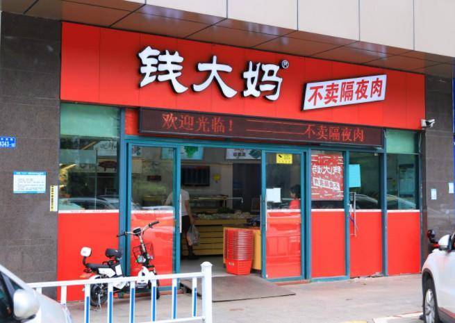 2019年零售大盘点:生鲜电商奏响冰与火之歌_零售_电商报