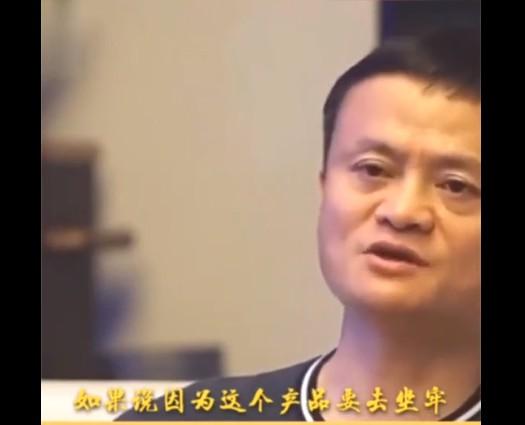 """蚂蚁集团官宣上市 马云、刘强东再次隔空""""对弈""""_人物_电商报"""